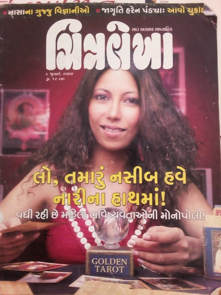 swati prakash